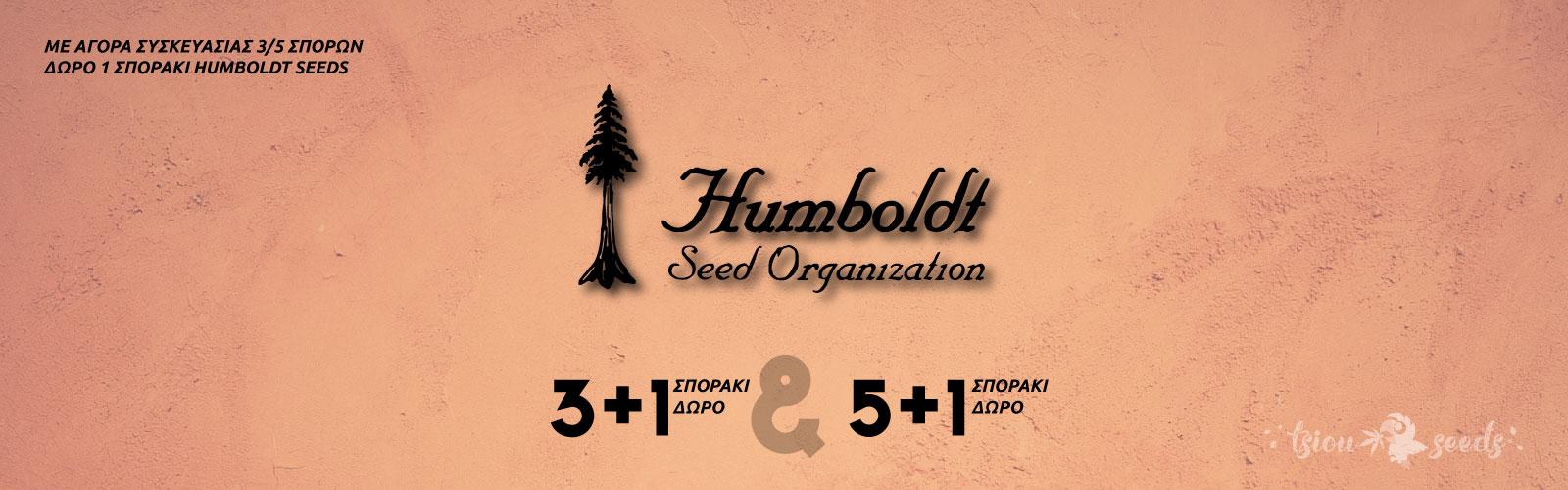Special-Offer-Humboldt
