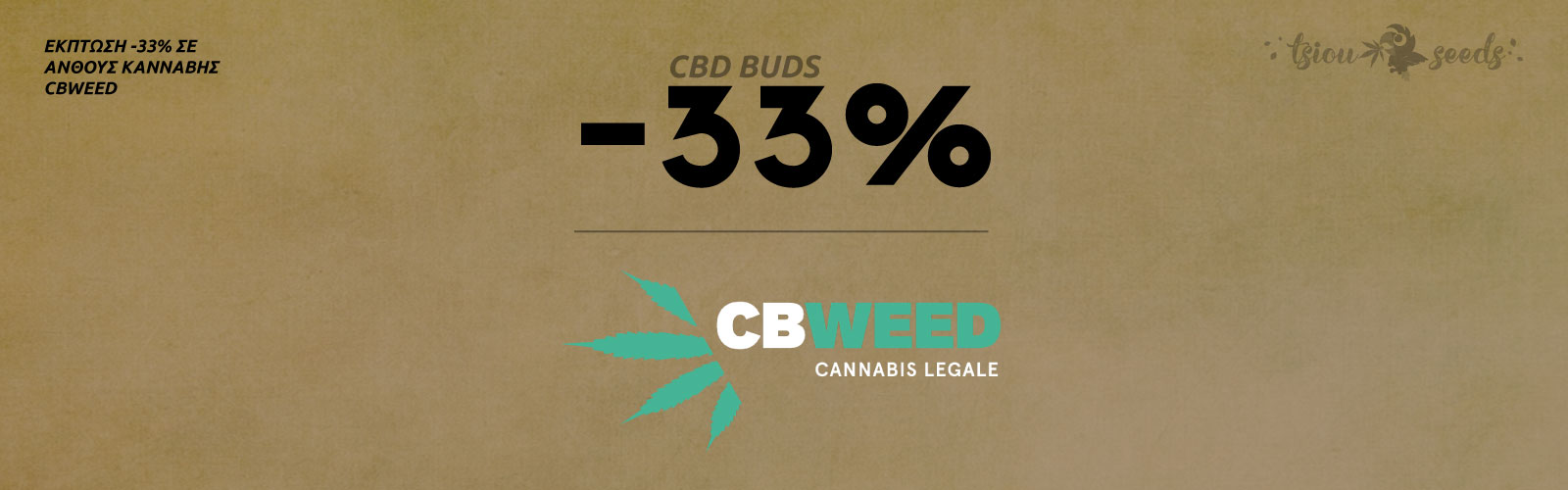 Special-Offer-CBWeed