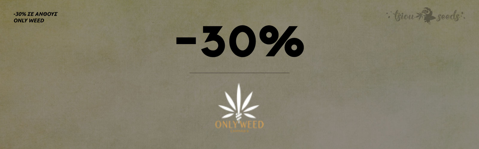 OnlyWeed-Offer
