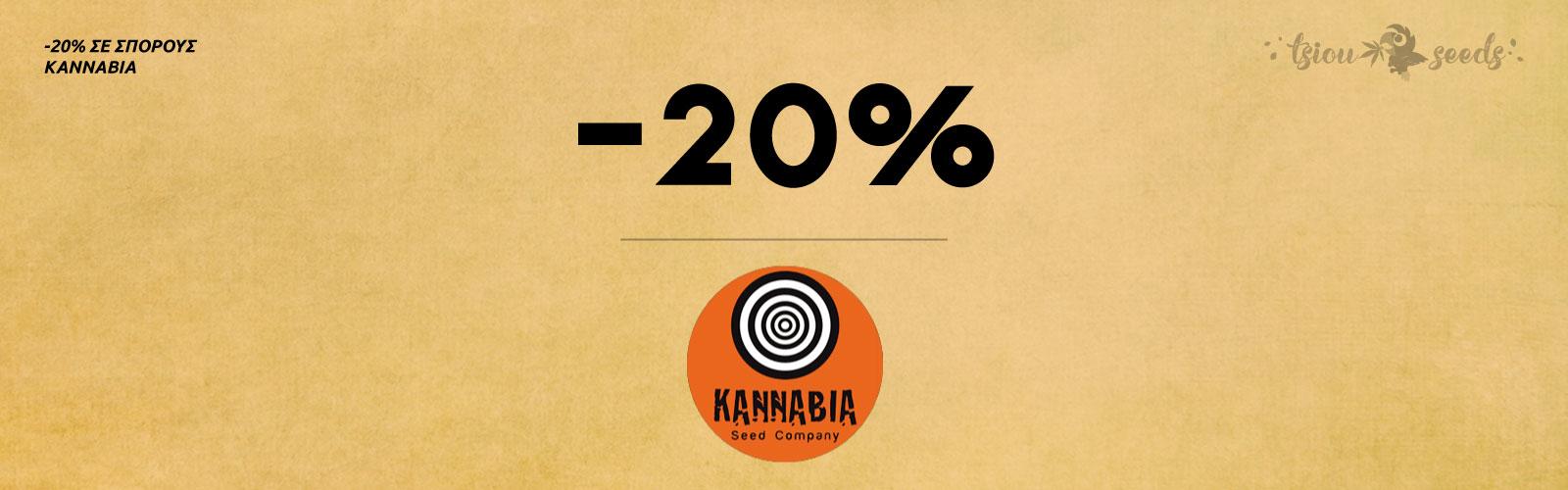 Kannabia-Offer-20