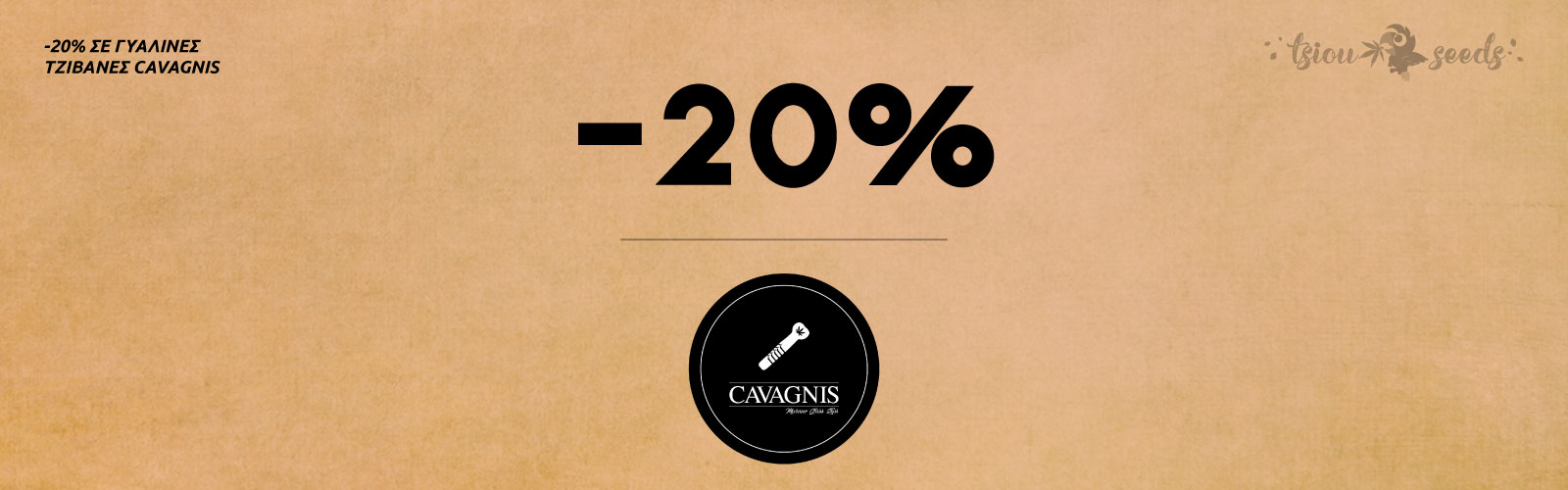 Cavagnis-Offer-20