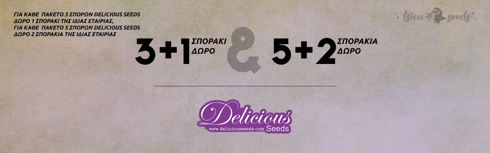 Delicious-Offer