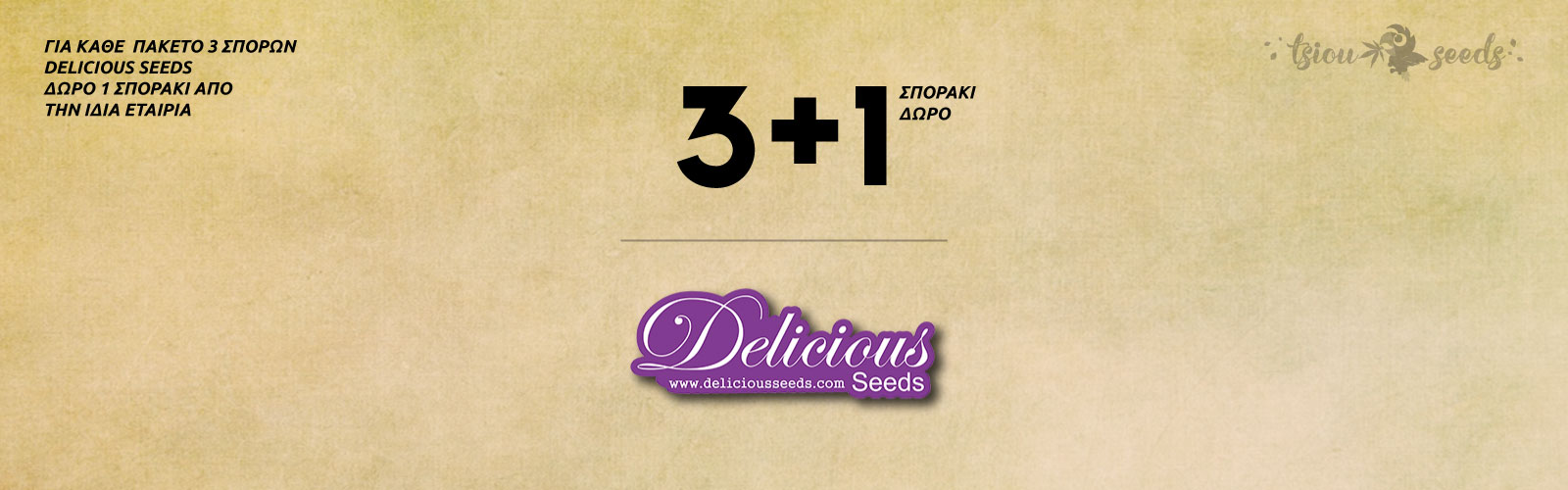 Delicious-Offer-2