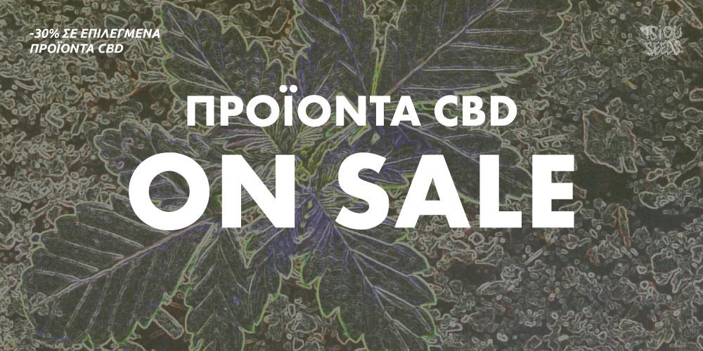 Προϊόντα κάνναβης σε προσφορά | CBD products on Sale