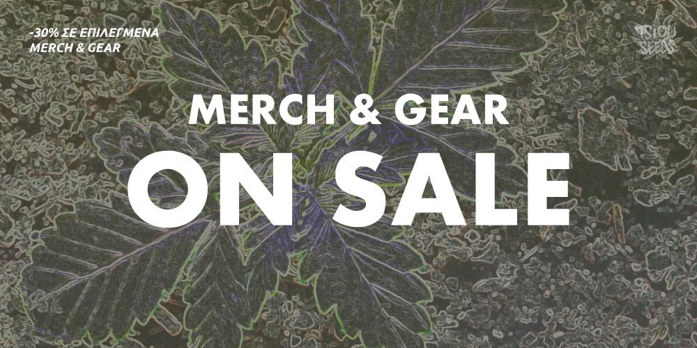 Αξεσουάρ κανναβης σε προσφορά | Cannabis Gear on Sale