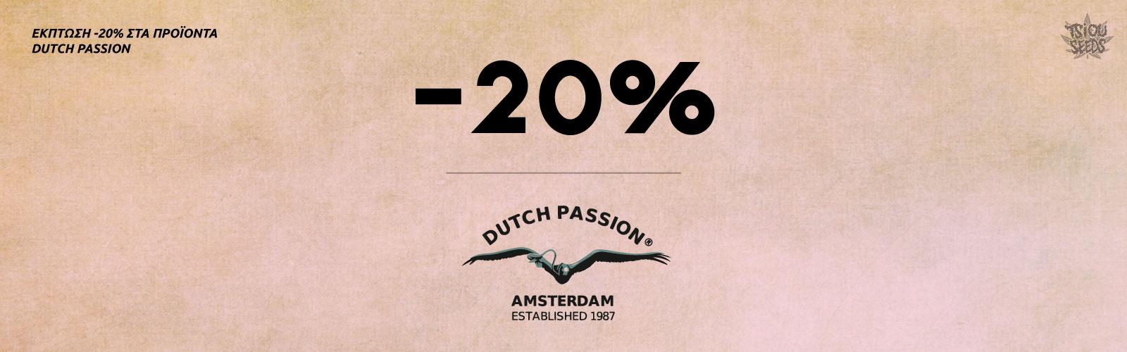 Dutch-Passion-Offer